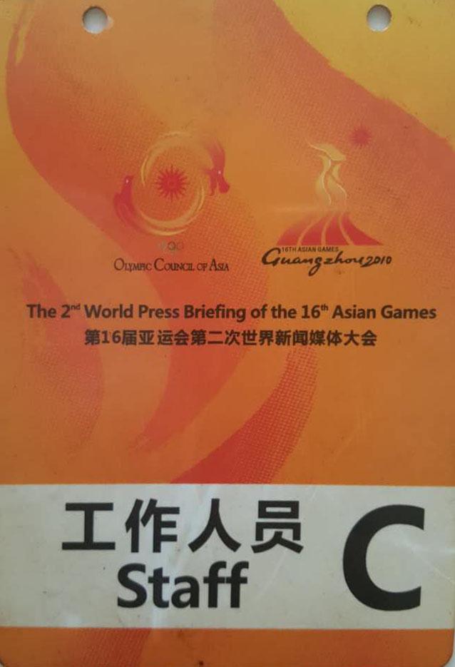 第16届亚运会指定用车合作单位